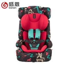 感恩 E-旅行者 安全坐椅婴儿安全座椅 9个月-12岁 3c认证【石榴红】