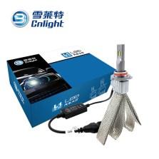 【618】雪莱特 L1 汽车LED大灯 改装替换 9005 6000K 一对装 白光【下单请备注车型】