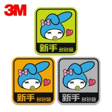 3M钻石级卡通反光贴-兔妞-新手多包涵【荧光绿色】