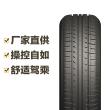 回力轮胎 WA09 215/50R17 91V Warrior