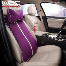 WRC 记忆棉气囊头枕腰枕 车载头枕汽车内饰套装 紫色