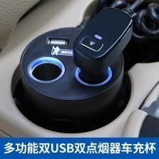 米其林/Michelin 双USB车载充电器双点烟器  9001ML