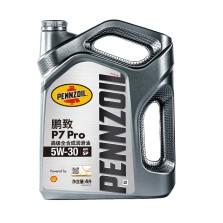 壳牌鹏致/PENNZOIL P7 Pro 高级全合成润滑油 5W-30 SP/GF-6A 4L 5W-30