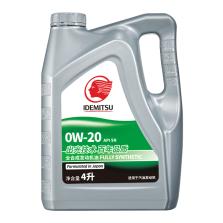 【百年品质】出光/IDEMITSU 全合成节能环保 SN 0W-20 4L 全合成机油