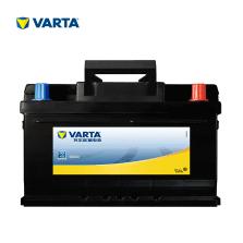 瓦尔塔/VARTA 汽车蓄电池56318以旧换新 上门安装【黄标|18个月质保】