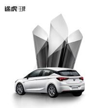 途虎王牌 氮化钛纳米陶瓷全车贴膜2代 五座轿车【浅色】【全国包施工】