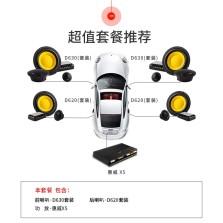 中国惠威汽车音响改装 6.5英寸车载扬声器 四门喇叭+功放套餐【D630 +D620+X5】