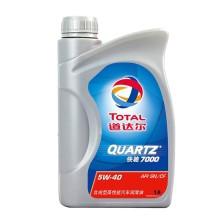 【正品行货】道达尔/Total 快驰7000半合成机油 5W-40 SN级(1L装)