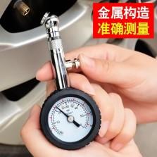 尤利特胎压计 精密轮胎气压计 汽车轮胎压力气压表可放气 YD-6025A