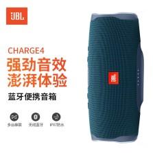 JBL CHARGE4 音乐冲击波四代 长续航便携式蓝牙音箱 IPX7防水户外赛道扬声器 可给手机充电无线桌面音响【蓝色】
