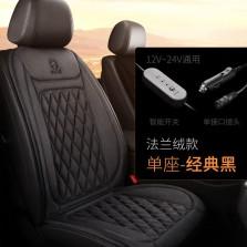 卡客汽车加热坐垫单片冬季车载电加热座椅车垫保暖【黑色法兰绒-单片】