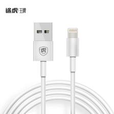 途虎王牌 MFI苹果认证数据线 手机充电线 适用苹果设备充电