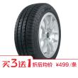 美国固铂轮胎 Zeon ECO C1 225/55R16 95V COOPER