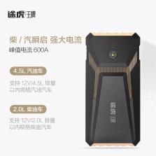 途虎王牌 汽车应急启动电源 12000毫安 五防智能夹 T07升级版