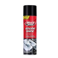 Black Magic 引擎清洁上光保护剂 汽车引擎清洁剂 引擎光亮剂(BM22018)