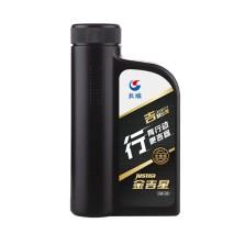 长城/GREAT WALL 金吉星行系列 全合成润滑油 SN/GF-5 5W-30 1L(850g)装