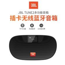 JBL TUNE2 多功能便携式插卡音响 内置电池家用车载无线蓝牙音箱 可连U盘TF卡FM收音机USB播放器【黑色】
