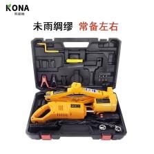 科纳KONA(标配版)Model: ZS2J-B02   ZS3J-B02  3T 42CM 电动千斤顶&电动扳手套装