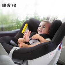 途虎王牌 萌萌虎V103A 汽车儿童安全座椅0-4岁新生儿适用 正反向安装  (贵族黑)【宝得适制造商制造】