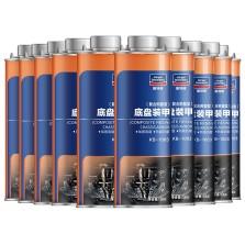 固特威 1003树脂型 油性底盘装甲 车底防护 1kg*10瓶