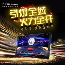 卡仕达 KO系列智能大屏导航2.5D高清IPS屏幕智能车机 wifi版语音声控手机互联+倒车影像