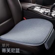 卡客汽车座垫单片颗粒绒坐垫ins网红日式suv北京现代ix35ix25起亚KX5K3K5福瑞迪【蒂芙尼蓝 单座】