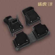 途虎王牌全包围双层压模汽车脚垫【五座 典雅黑】