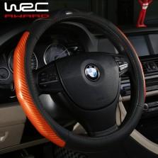 WRC 纤皮碳纤纹炫彩 汽车方向盘套【黑橙色】