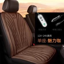 卡客汽车加热坐垫单片冬季车载电加热座椅车垫保暖【魅力咖-单座】
