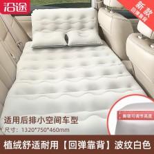沿途B09 车载充气床 分体无档 一体护头档 海阔天空 米色(紧凑型)