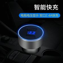 途虎定制 车载充电器 双USB型 多功能汽车点烟器头一拖二车充3.4A快充