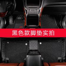 途虎定制 全包围丝圈双层汽车脚垫专车专用尼罗河同厂制作【黑色五座】