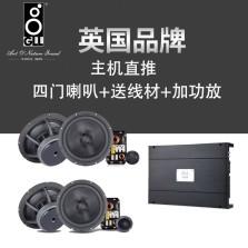 英国GLL汽车音响功放套装二分频6.5寸车载无损高音中低音喇叭改装 【OS人声】(英国GLLP165KC+GLLP165K+英国GLL GD4功放)