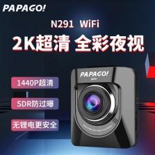 papago行车记录仪N291WIFI微光夜视1440P高清