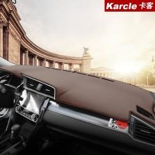 Karcle卡客专车定制浪漫款 防晒遮光垫遮阳中控仪表盘避光垫(咖色)