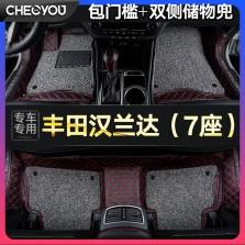 车丽友 丰田汉兰达(7座)专用全包围包门槛绗绣脚垫【黑色杭绣(红线版)+灰色丝圈】