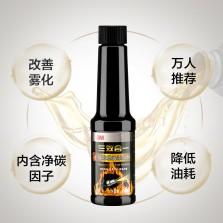 3M 三效合一强效燃油添加剂TH1000 100ML PN11029【燃油添加剂】