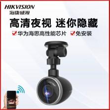 海康威视行车记录仪F2高清夜视