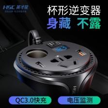 车猪猪 逆变器  12V逆变器+QC3.0+电压显示-黑色款