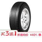 玛吉斯轮胎 A16 215/70R15 98S Maxxis