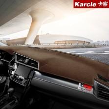 Karcle卡客专车定制简约款 防晒遮光垫遮阳中控仪表盘避光垫(咖色)