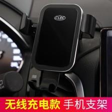 车猪猪 本田冠道专用 车载无线充电手机支架 【单个装】