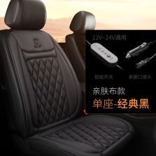 卡客汽车加热坐垫单片冬季车载电加热座椅车垫保暖【黑色亲肤布-单片】