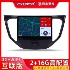 威仕特 比亚迪F3/L3/唐 智能语音 高德地图 4G大屏智能车机导航