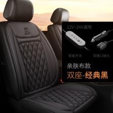 卡客汽车加热坐垫单片冬季车载电加热座椅车垫保暖【黑色亲肤布-双片】