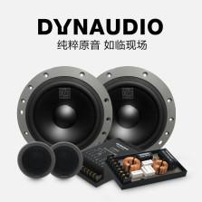 【免费安装】丹拿DYNAUDIO ESOTAN 272 两分频音响套装+ESOTAN 232+ZAPCO150.4SP功放【八扬声器+功放套餐】