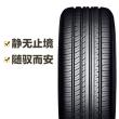 优科豪马(横滨)轮胎 ADVAN dB V552 205/55R16  91W Yokohama