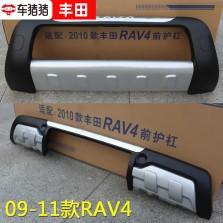 【免费安装】车猪猪09-11款RAV4丰田改装配件前后防撞保险杠护板 前+后一套装