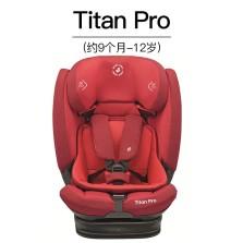 迈可适/Maxi-Cosi 汽车儿童安全座椅9个月-12岁 头靠12挡可调 五点式安全带 air气囊 isofix接口 titan pro 星耀红