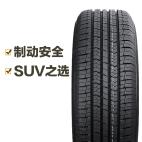 东风轮胎 DSS02 215/60R17 96H DONGFENG